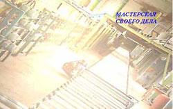 Линия производства гипсокартонных листов
