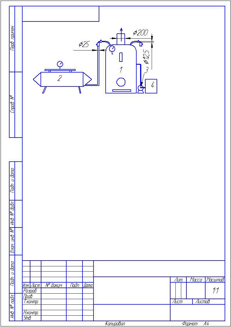 Телевизор кварц 40тб схема скачать.  Последовательное и параллельное соединения схемы.