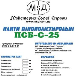 Пример макета печати на плёнке