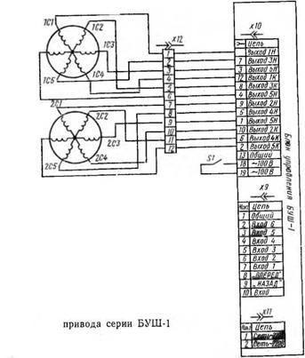 Птр-3 схема подключения