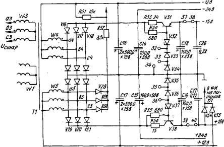 Электропривод эту схема