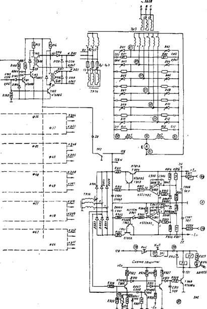 Принципиальная схема электропривода ЭТ6 (продолжение) .