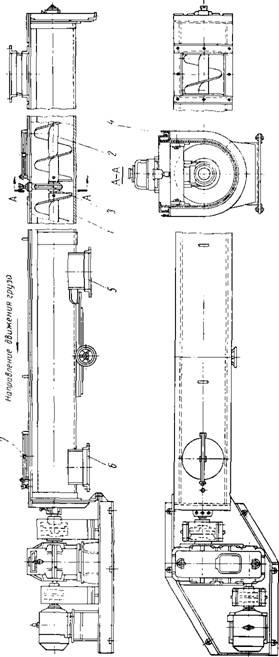 Винтовой конвейер буквы wv транспортер т6