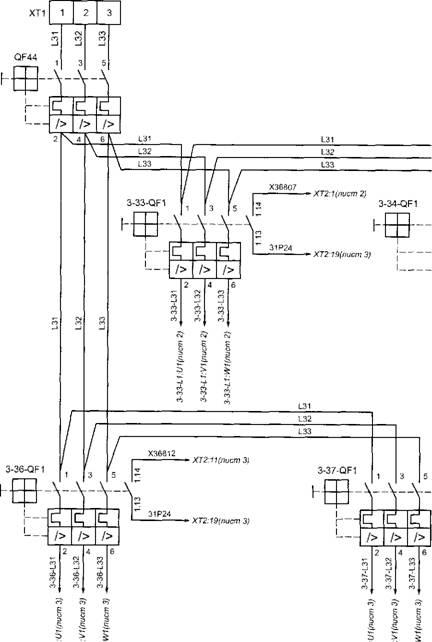 Схема соединений силового щита