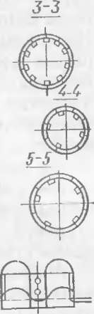 Схема трубной мельницы