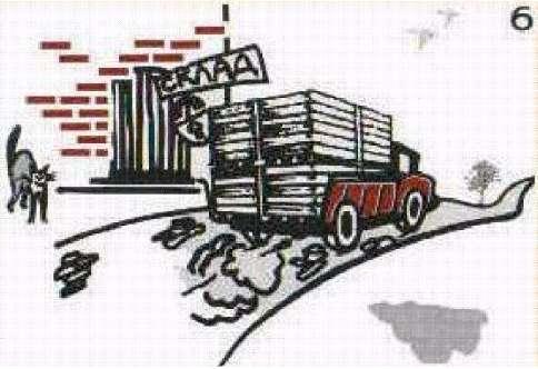 транспортные поддоны