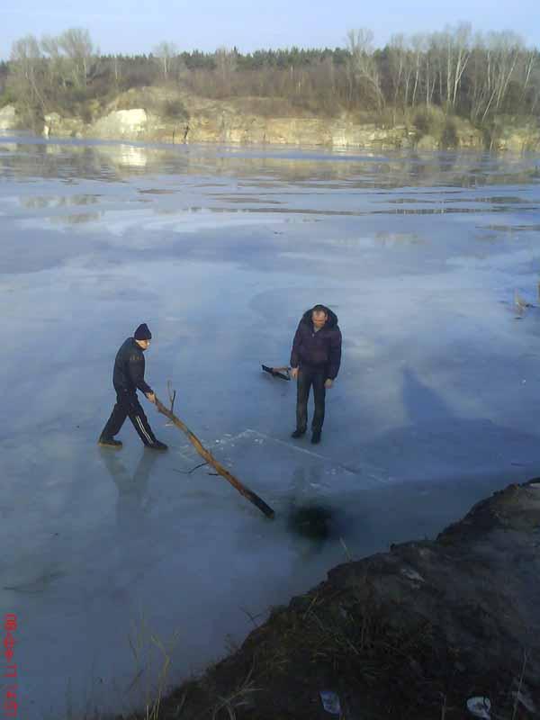 Как порезать лед