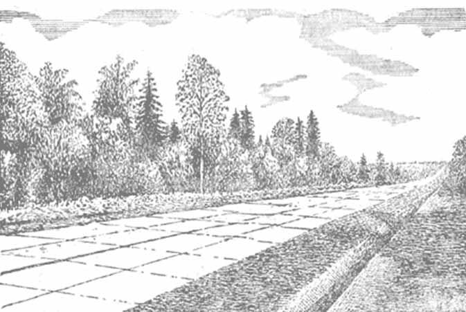 Автомобильная дорога с цементобетонным покрытием