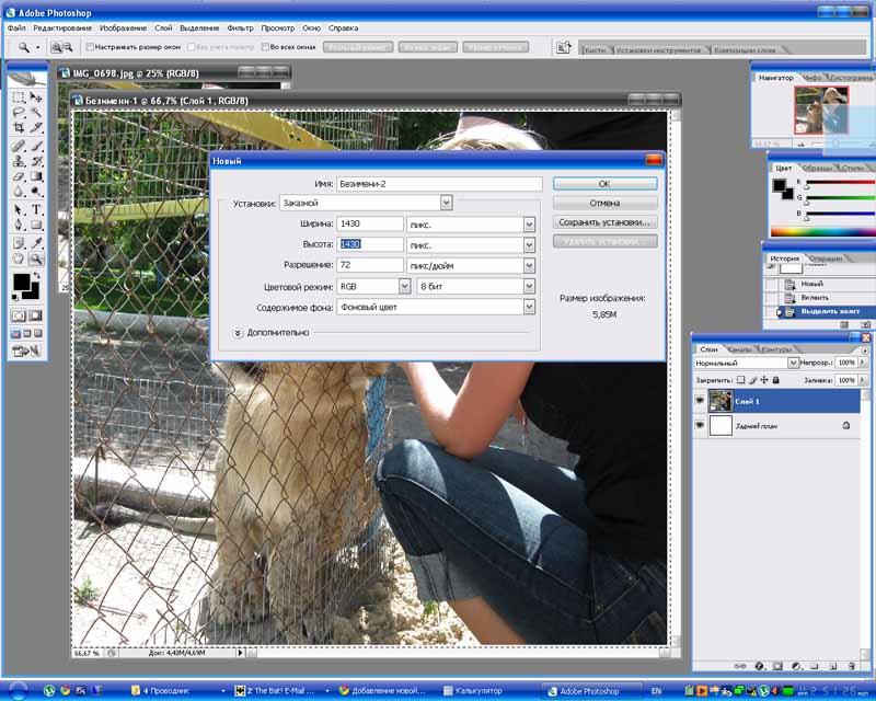 белая рамка картинок в Фотошоп