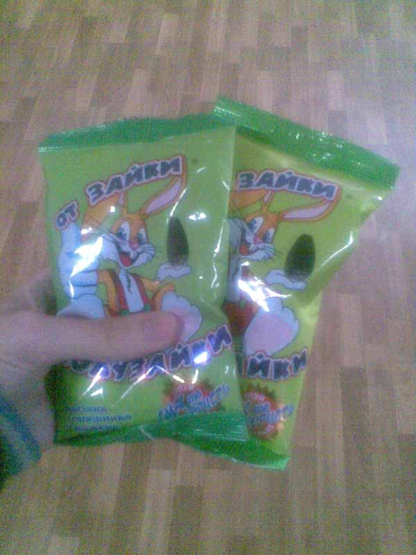 Семечки жареные упакованые от Зайки Украина