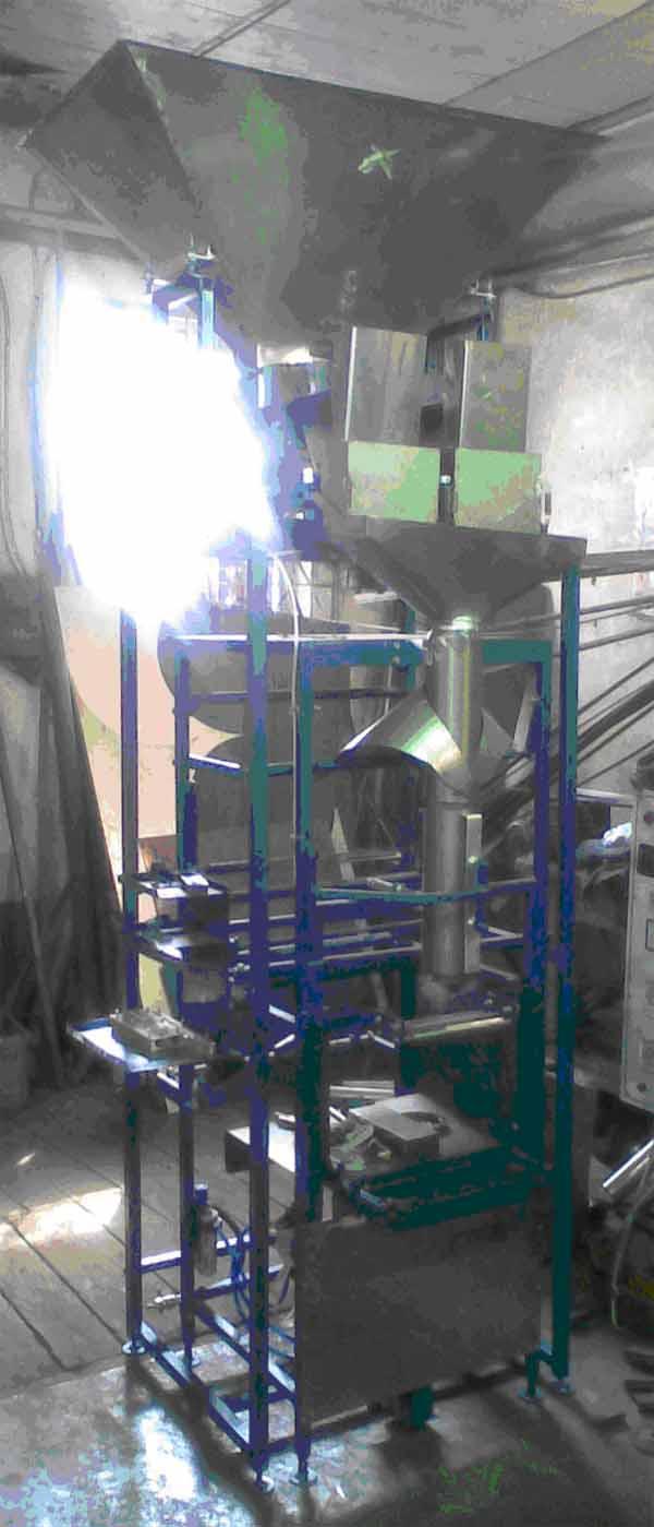 автомат для упаковки сыпучих соли