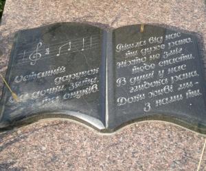 Надгробные надписи маме г памятники нижний новгород фото цены ярославль