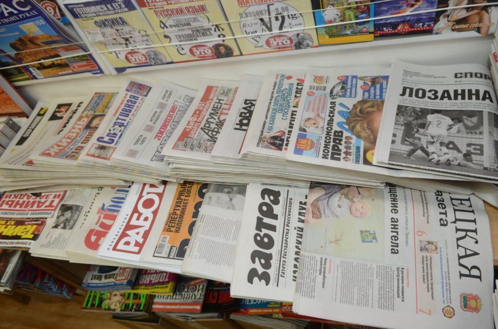 Позитивные перспективы оценки экономики Перми