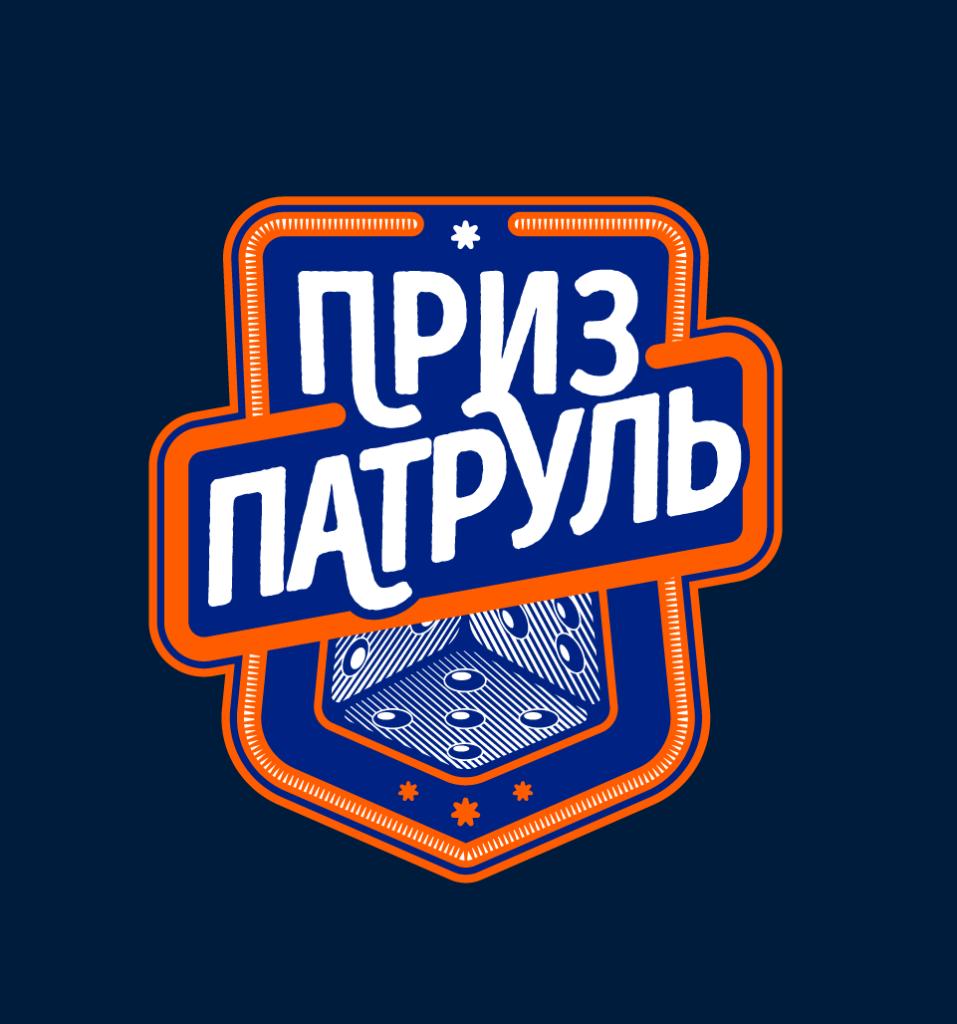 Лого Приз Патруль укр