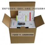 5,5кВт частотный преобразователь 220 в 380 0-400Гц