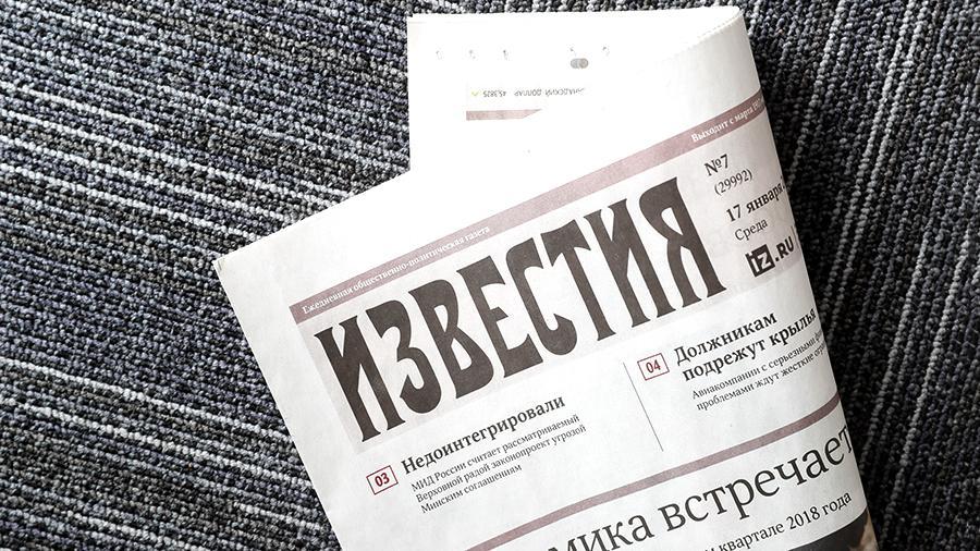 Свежие новости, происшествия Перми