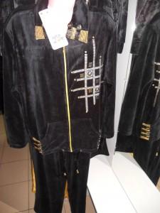 Женские спортивные костюмы Александрия