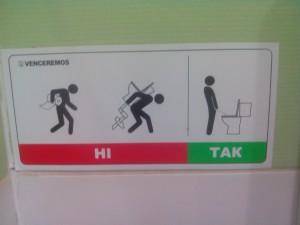 Ребус в туалете ОККО