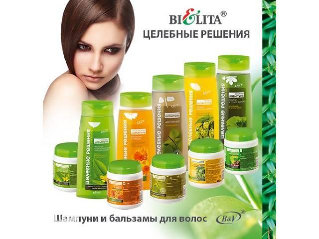 Где в пензе купить белорусскую косметику neocutis косметика купить