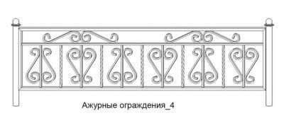 декоративные металлические заборы