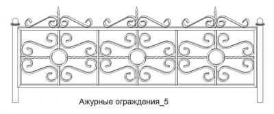декоративная оградка