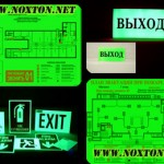 glow-safety-signs