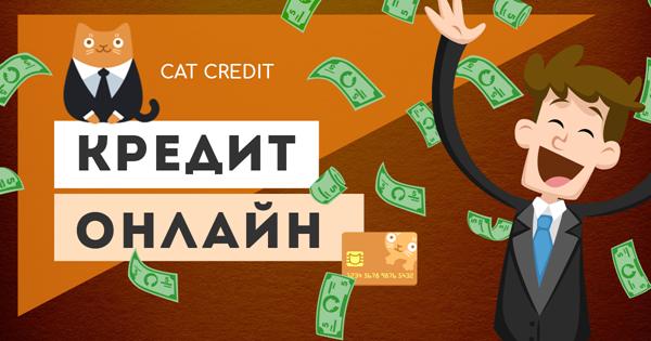 быстрые займы ночью на catcredit.net