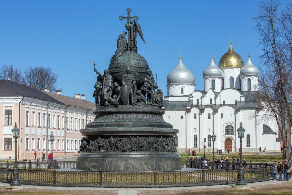 Новости В. Новгорода