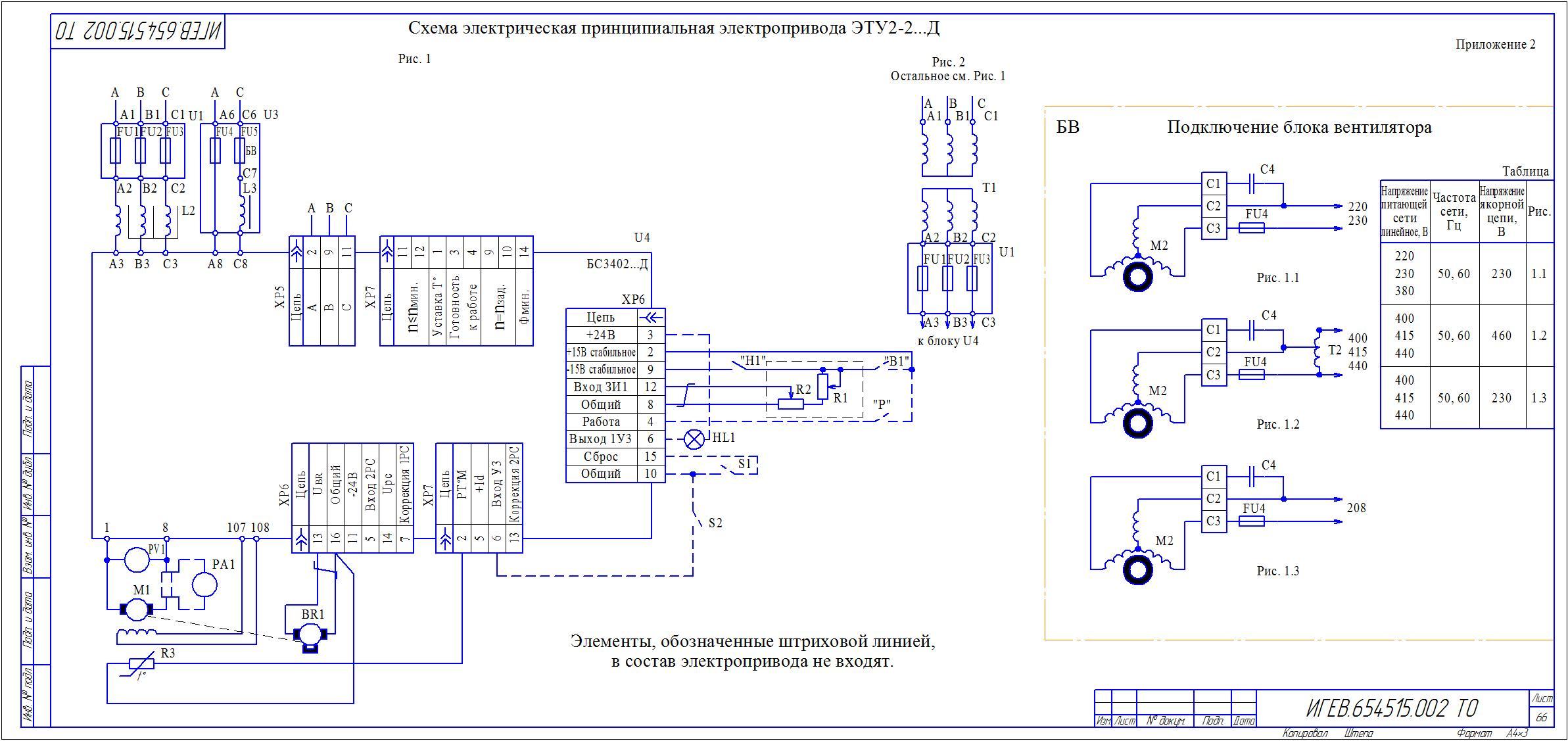 Схема на мотор приводах