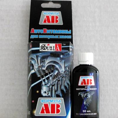 Присадка формула АВ в двигатель